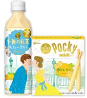 pockypair